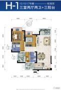 保利爱尚里3室2厅2卫78平方米户型图
