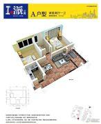 林达阳光城2室2厅0卫0平方米户型图