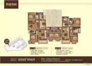 香苑东园4室2厅2卫148--170平方米户型图