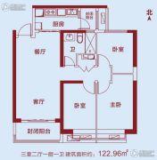洛阳恒大绿洲3室2厅1卫122平方米户型图
