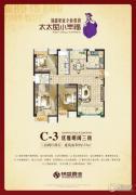 锦盛豪庭3室2厅2卫133平方米户型图