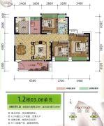 荔园悦享花醍3室2厅1卫90平方米户型图