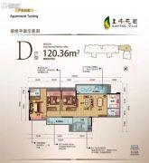 圭峰花园4室2厅2卫120平方米户型图