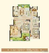 御翠园3室2厅2卫157平方米户型图