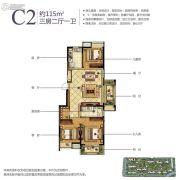 新加坡尚锦城3室2厅1卫115平方米户型图