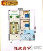 龙佳大厦2室2厅1卫109平方米户型图