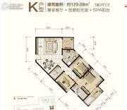 大秦御港城3室2厅2卫129平方米户型图