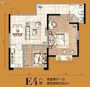 益华・御才湾2室2厅1卫80平方米户型图