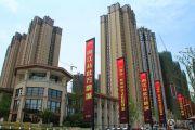 万晟城・峰景外景图