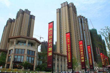 万晟城・峰景
