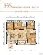 锦华都4室2厅2卫133平方米户型图