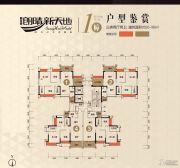 朗晴新天地3室2厅2卫95--98平方米户型图