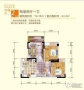 川三滨岛花园2室2厅1卫74平方米户型图