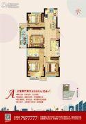 荣盛・锦绣外滩3室2厅2卫124平方米户型图