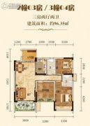 �N悦居3室2厅2卫96平方米户型图