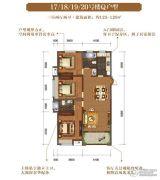 华仪香榭华庭3室2厅2卫125--129平方米户型图