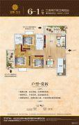 富源・昊天3室2厅2卫128平方米户型图