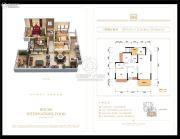 鑫光・龙洲印象3室2厅2卫108平方米户型图