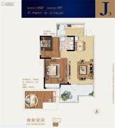 世达广场2室2厅1卫87平方米户型图