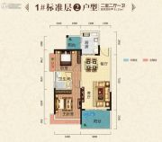 恒大绿洲2室2厅1卫91平方米户型图