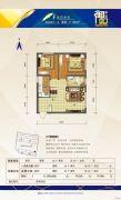 中天御品2室2厅1卫71平方米户型图