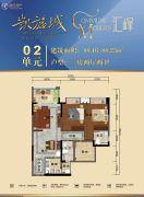 经纬凯旋城3室2厅2卫88平方米户型图