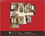 智慧新城3室2厅2卫129平方米户型图