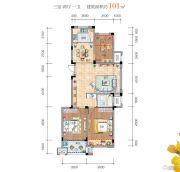 晴园3室2厅1卫101平方米户型图