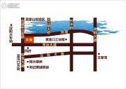 海山幸福湾交通图