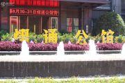 美高梅广场外景图