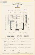 融创天朗・融公馆2室2厅1卫76平方米户型图