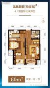 温泉新都孔雀城2室1厅1卫60平方米户型图