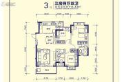 恒大天府半岛3室2厅2卫114平方米户型图