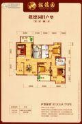 懿德园3室2厅2卫118平方米户型图