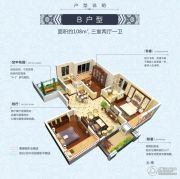 御亭山3室2厅1卫108平方米户型图