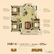 澳海澜庭3室2厅2卫125平方米户型图