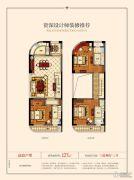 富春新天地二期3室2厅3卫0平方米户型图