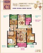 绿地新都会4室2厅2卫125平方米户型图
