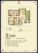 逸景华庭4室2厅2卫144平方米户型图