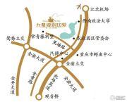 大鼎湖滨印象交通图