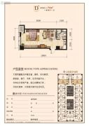 华府新天地1室2厅1卫71平方米户型图