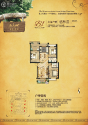 裕华・香颂3室2厅2卫0平方米户型图