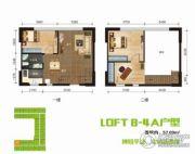 BOBO悠乐城2室2厅1卫57平方米户型图