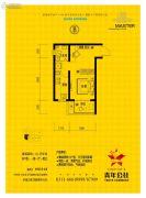 弘达明尚・青年公社1室1厅1卫45平方米户型图