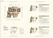 新希望・锦官城4室2厅2卫129平方米户型图