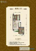 公园里2室2厅1卫85平方米户型图