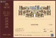 锦绣首府3室2厅2卫110--136平方米户型图