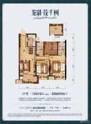 龙湖原著3室2厅2卫0平方米户型图