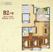 温岭华景名苑3室2厅2卫125平方米户型图