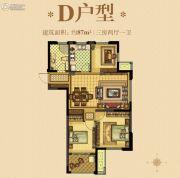 云厦阳光福邸3室2厅1卫87平方米户型图